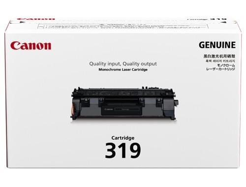 Canon Toner Black