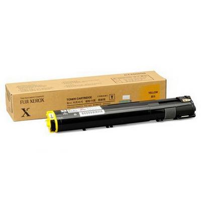Fuji Xerox DocuPrint C3055 - CT200808 Yellow